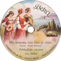 Beka 78 RPM record