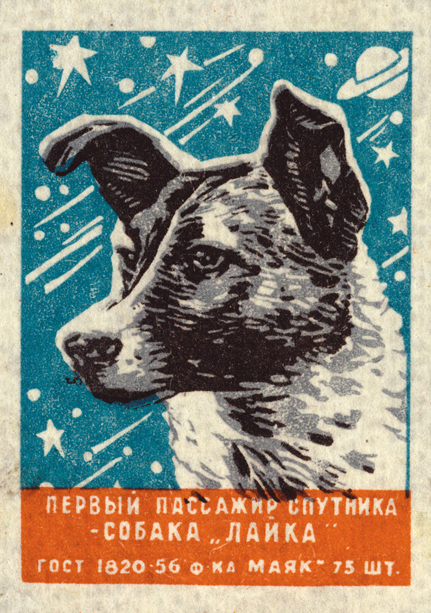 01_LAIKA_MATCHBOX_LABELedit