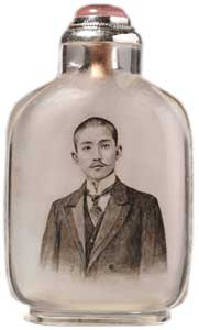 Colourless crystal, ink and vermillion water-colour; painted on the inside on one main side with a portrait-bust of a young Chinese man