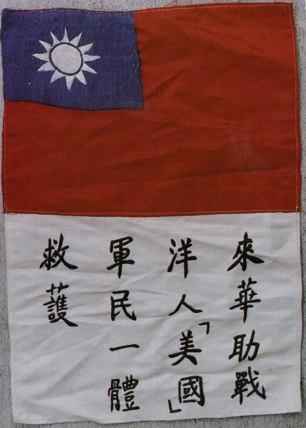 A hand-embroidered blood chit has a Republic of China flag and a Chinese message promising a reward to anyone who helped the airman get back to Allied lines.