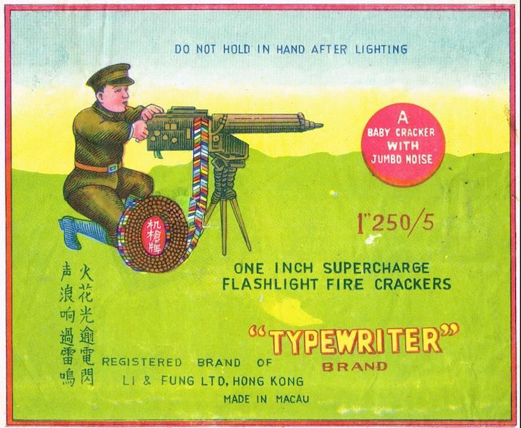 firecrackers_typewriter