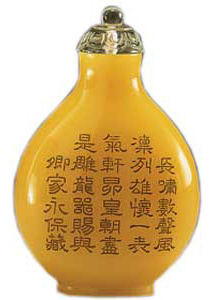 The Right Snuff: Decoding Chinese Snuff Bottles | Collectors