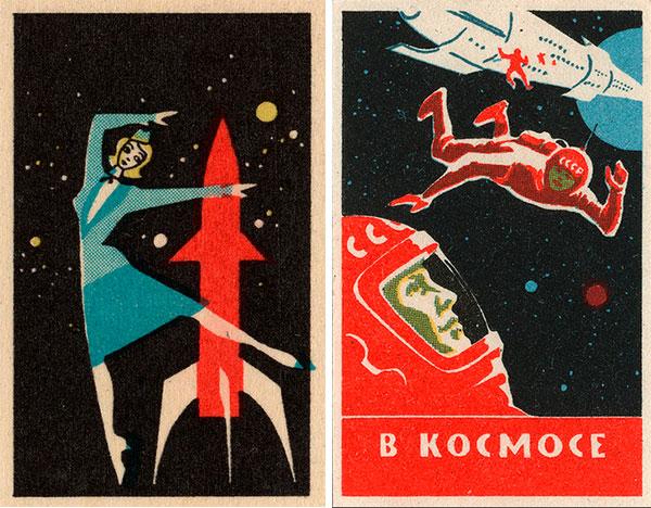 Mid Century Modern Space Art